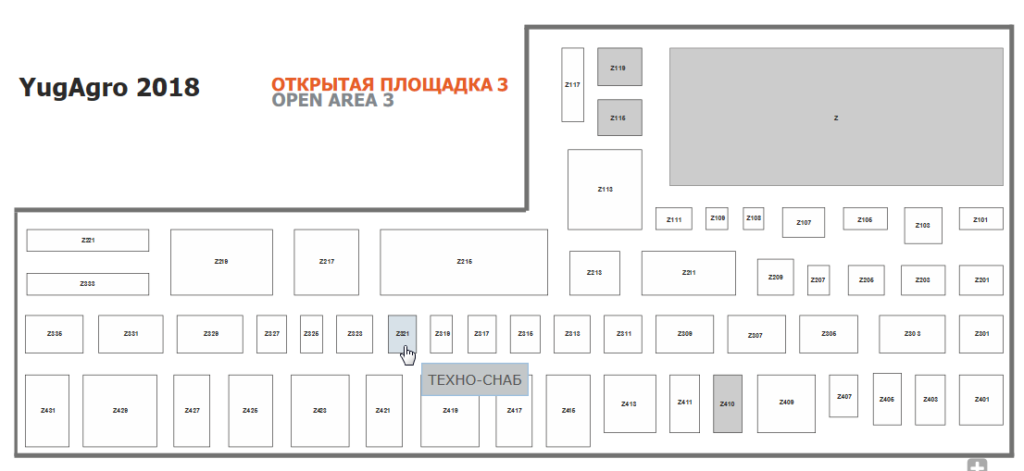 открытая площадка №3 ВКК «Экспоград Юг»