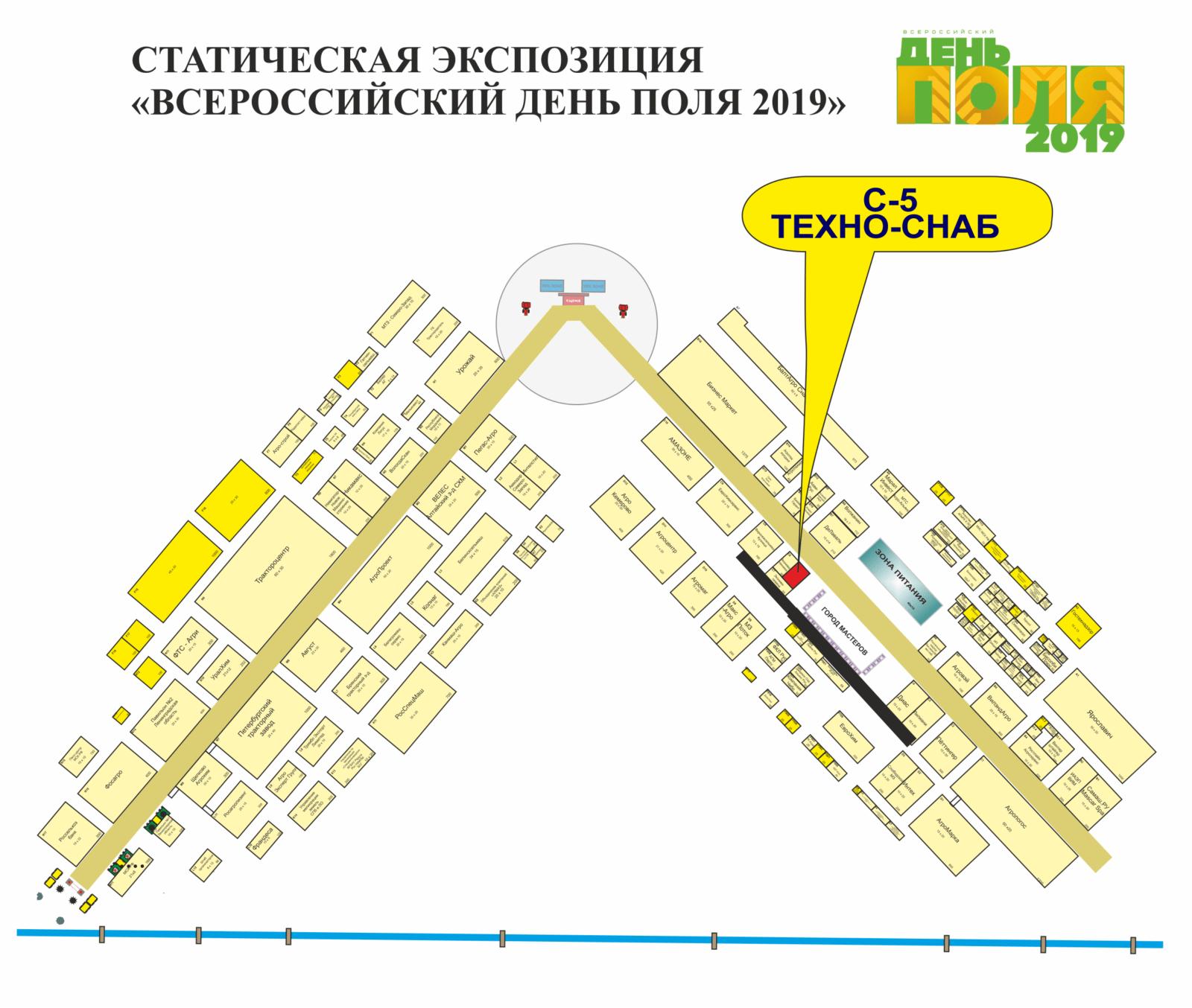 Статическая экспозиция-С-Петербург-10-12 июля