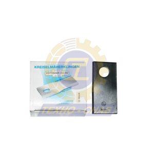 Нож дисковой косилки (110x49x4 мм, d19) 60-0098-37-01-7 - Запасные части для кормоуборочной техники (Ножи на дисковые косилки)