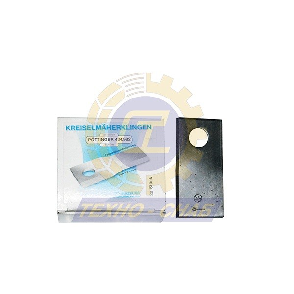 нож дисковой косилки (110x49x4 мм, d19)