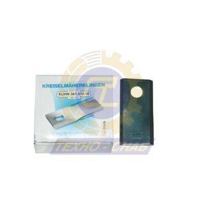 Нож дисковой косилки 60-0102-38-01-7 - Запасные части для кормоуборочной техники (Ножи на дисковые косилки)