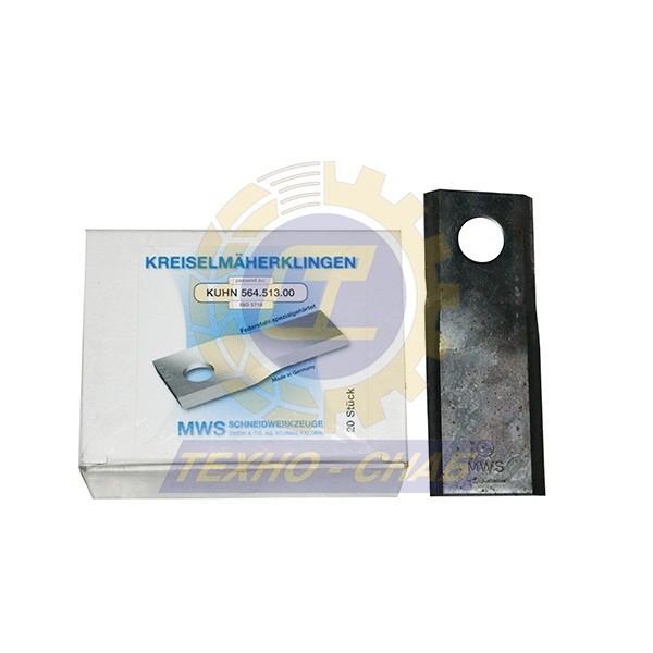 Нож дисковой косилки (126x48x4 мм, d20,5x23 ) 60-0126-32-01-7 - Запасные части для кормоуборочной техники (Ножи на дисковые косилки)