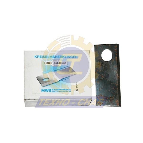 Нож дисковой косилки (126x48x4 мм, d20,5x23 ) 60-0126-31-01-7 - Запасные части для кормоуборочной техники (Ножи на дисковые косилки)
