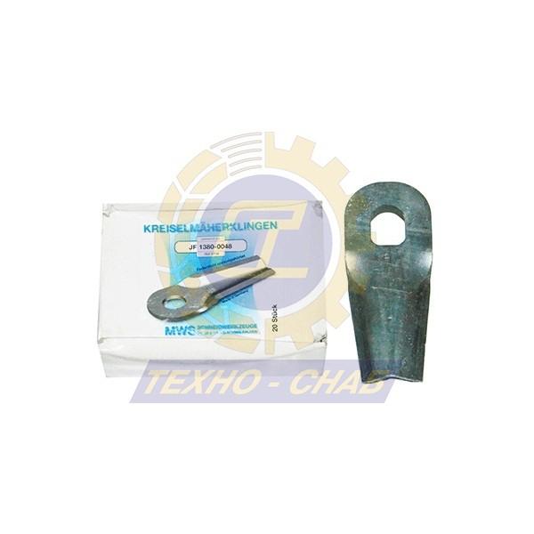 Нож дисковой косилки 60-0134-13-01-7 - Запасные части для кормоуборочной техники (Ножи на дисковые косилки)