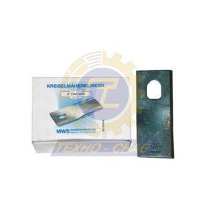 Нож дисковой косилки 60-0134-33-01-7 - Запасные части для кормоуборочной техники (Ножи на дисковые косилки)